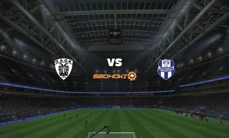 Live Streaming  PAOK Salonika vs Apollon Smyrni 7 Februari 2021 1