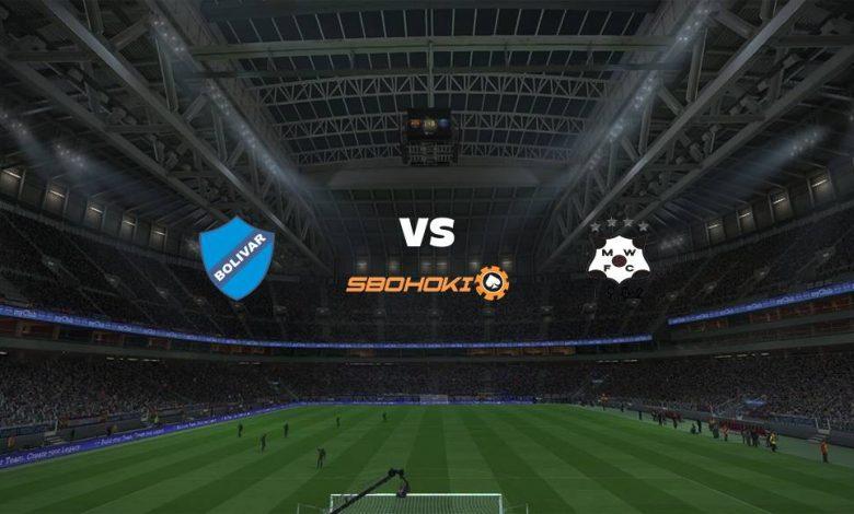 Live Streaming Bolívar vs Wanderers 16 Maret 2021 1