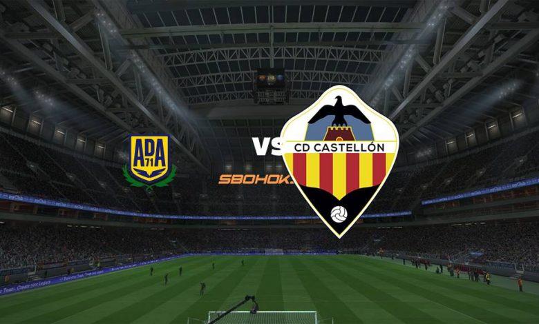 Live Streaming AD Alcorcón vs Castellón 12 April 2021 1