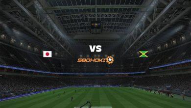 Photo of Live Streaming  Japan vs Jamaica 3 Juni 2021